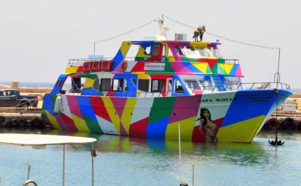 Napa Queen – корабль дискотека в Айя-Напе, Кипр Индекс