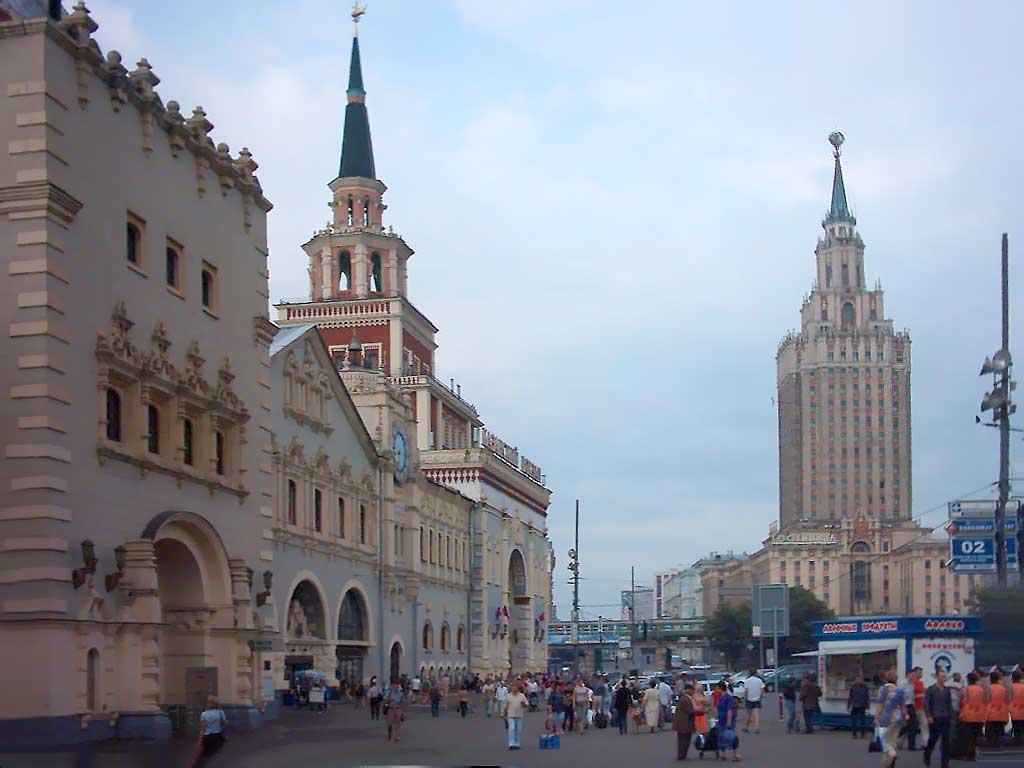 Москва. Казанский вокзал