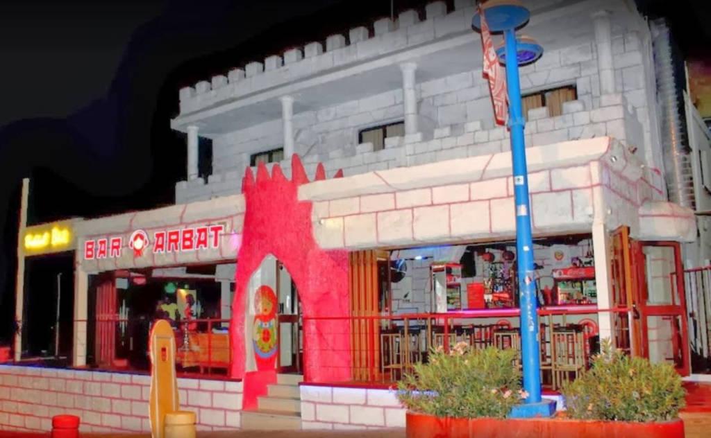 Здание Бара Arbat, Айя Напа, Кипр