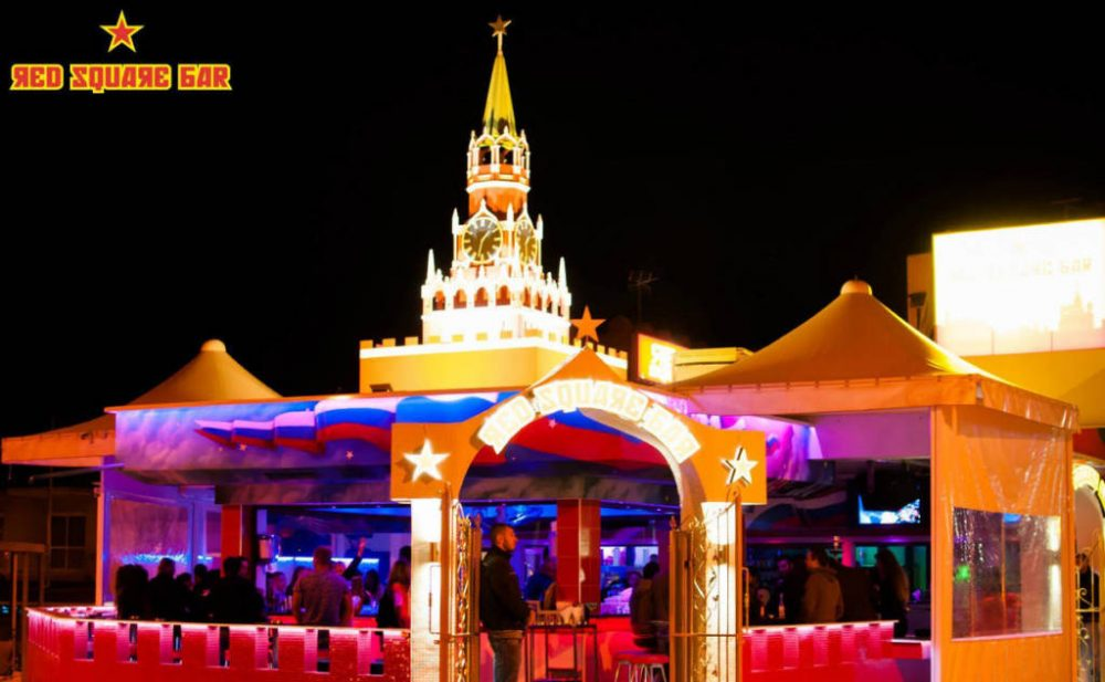 Red Square Bar, Айя Напа, Кипр
