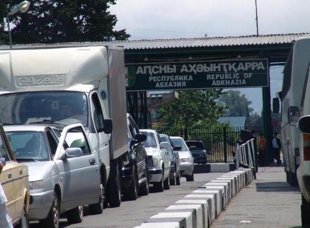 Пограничная зона между Россией и Абхазией