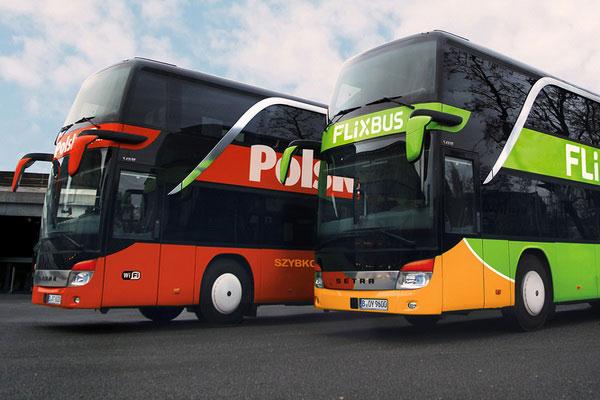 Автобусы-красавцы. Выбирайте автобус №2.