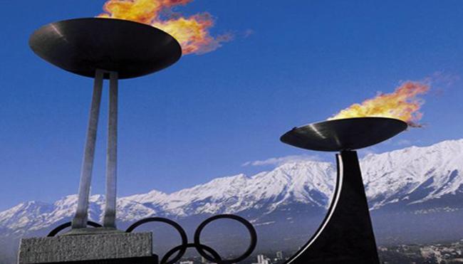 Музей Олимпийских игр