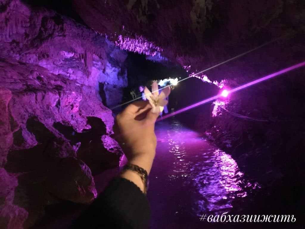 пещера абрскила, отапская пещера