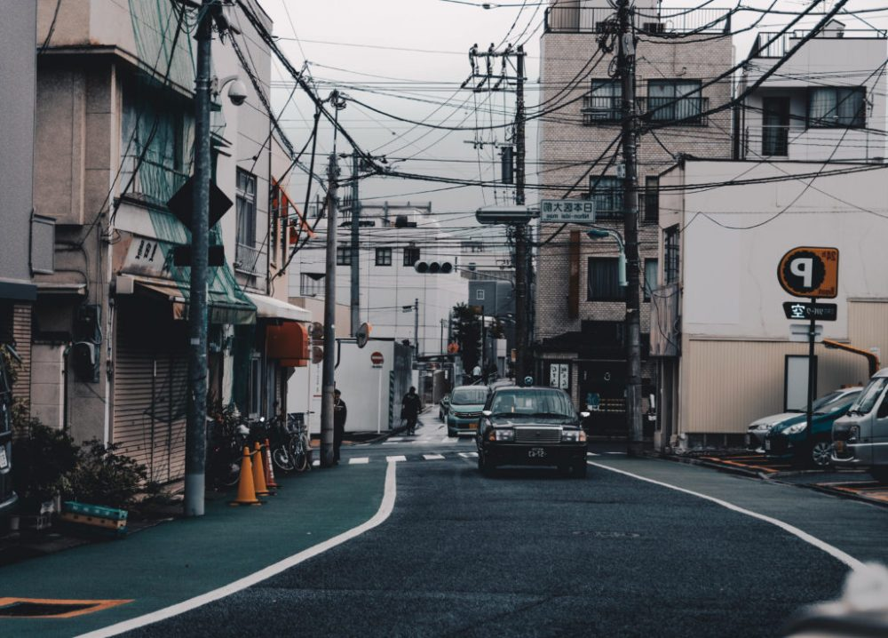 Стоимость поездки Киото