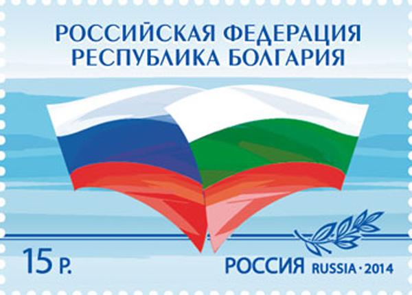 Символическая почтовая марка