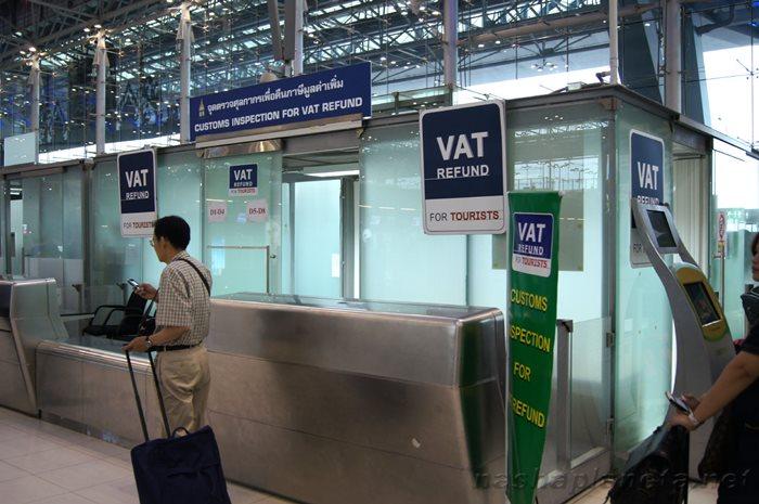 6. Сроки возврата tax free в Таиланде