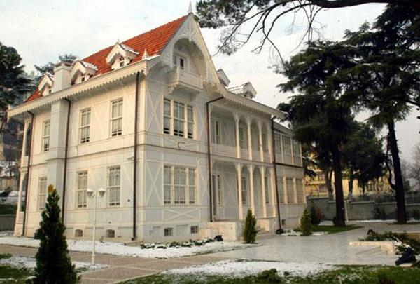 Музей Ататюрка