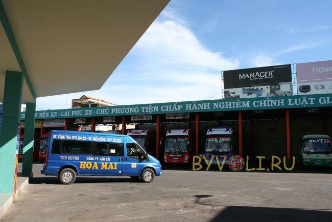 Автовокзал в Вунгтау