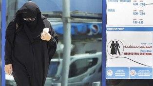 Традиционная женская одежда в ОАЭ