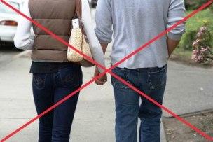 Публичная романтика под запретом