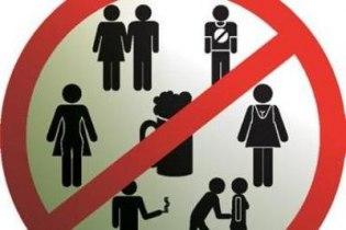 Что запрещено в ОАЭ. Памятка для туристов