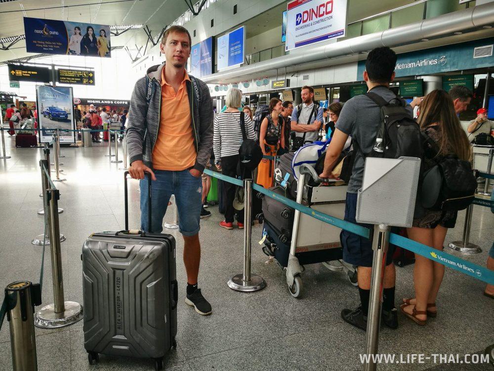 Отзыв о перелёте Дананг - Нячанг авиакомпанией Vietnam Airlines
