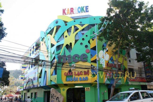 Заведение с Караоке