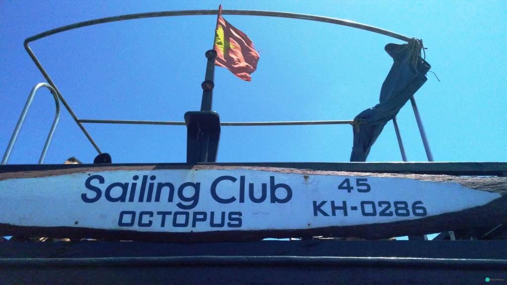 Судно Sailing Club в Нячанге