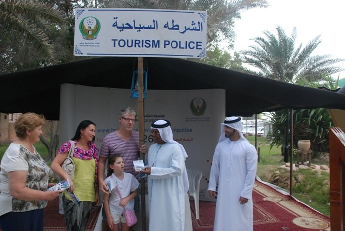 Туристическая полиция в ОАЭ