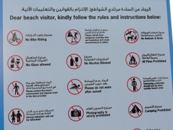 Правила поведения на пляжах ОАЭ