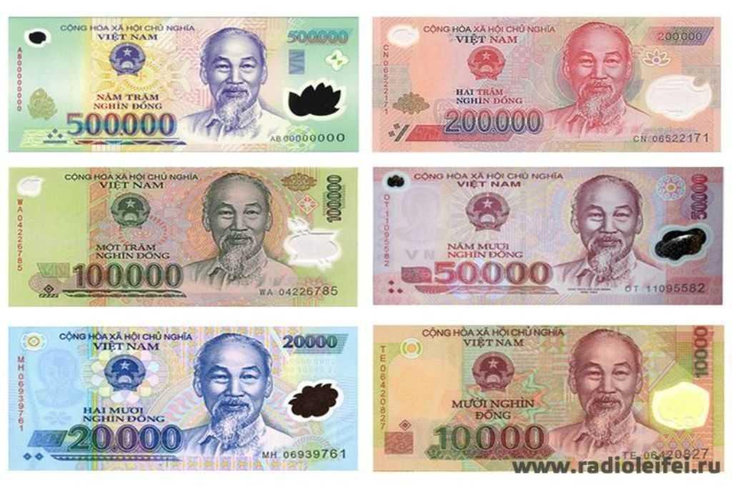 вьетнамский донги